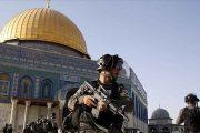 Kahrol İsrail Al Sana Bomba!  (II. Bölüm)